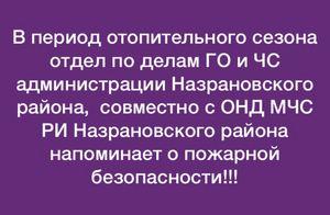 image 22 01 20 10 48