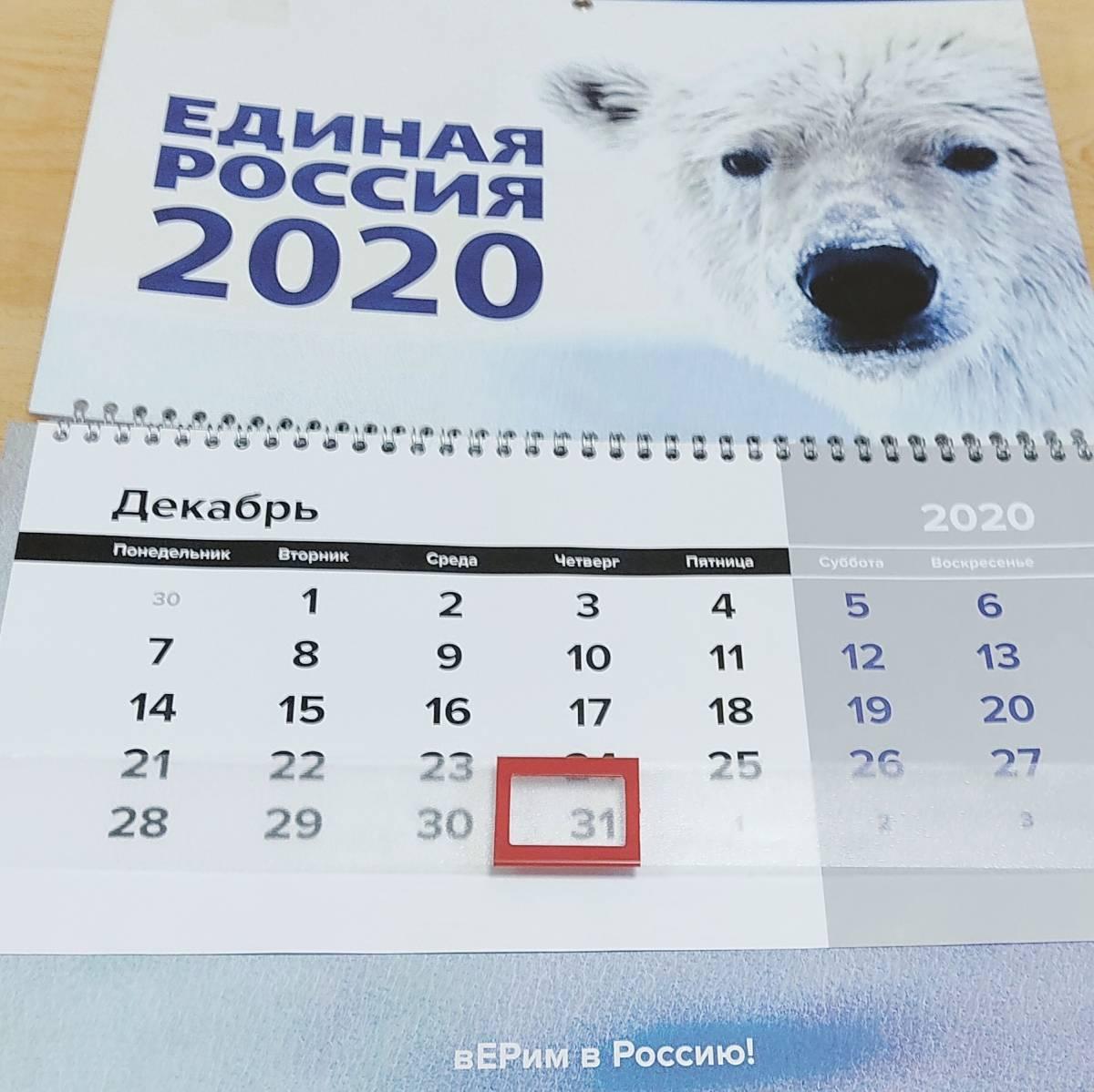 PHOTO 2020 12 25 02 24 19